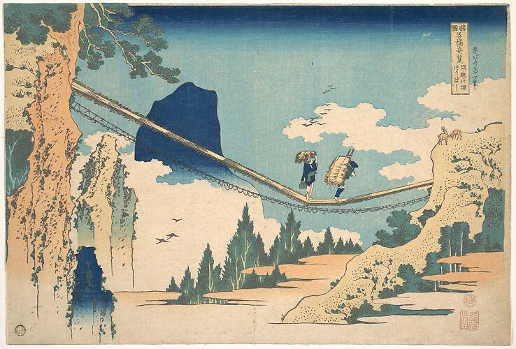 Katsushika Hokusai Tama River In Musashi Province Bushū Tamagawa From The Series Thirty Six Views Of Mount Fuji Fugaku Sanjūrokkei Japan Edo Period 1615 1868 The Metropolitan Museum Of Art