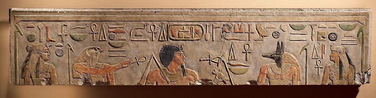 Lintel of Amenemhat I and Deities, Limestone, paint