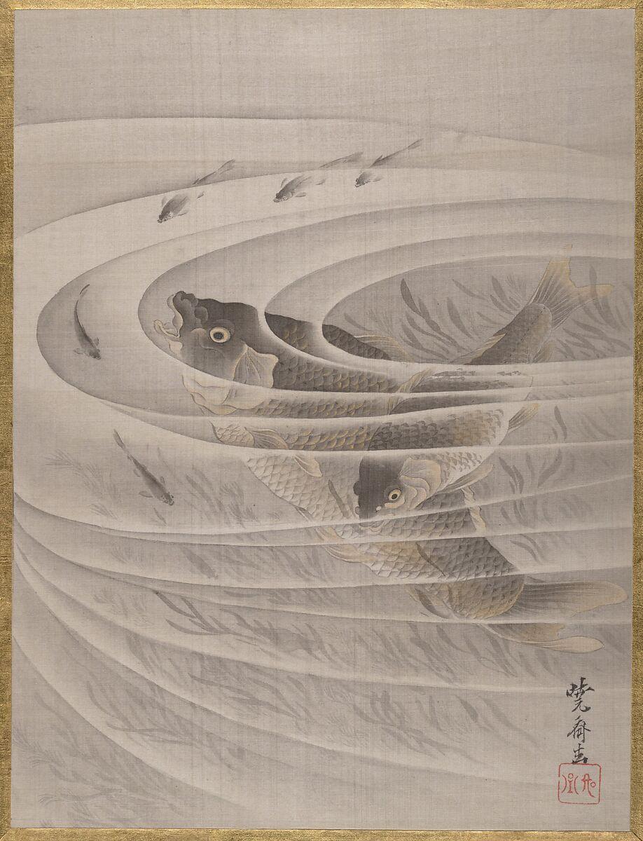 Kawanabe Kyōsai   Fish in a Whirlpool   Japan   Meiji period (1868–1912)   The Met