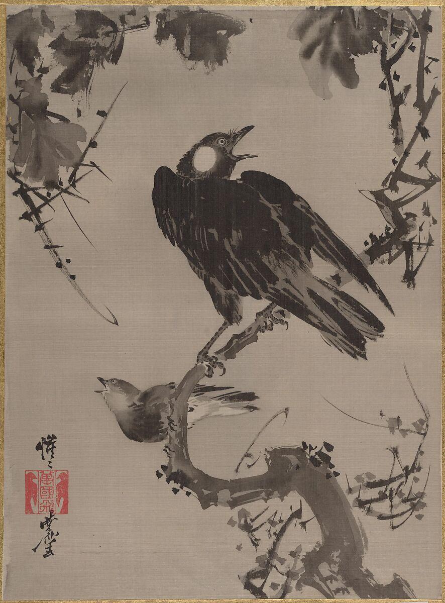 Kawanabe Kyōsai   Starlings on a Branch   Japan   Meiji period (1868–1912)   The Met