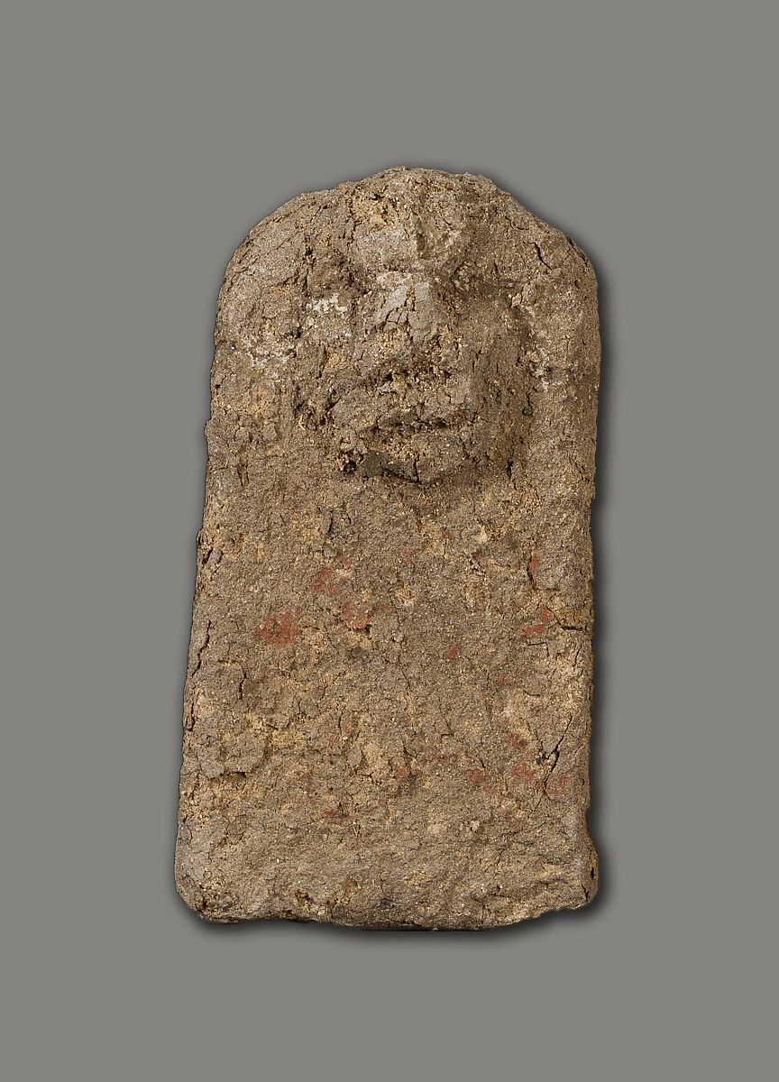 Magical Figure | Late Middle Kingdom–Second Intermediate Period | The Met