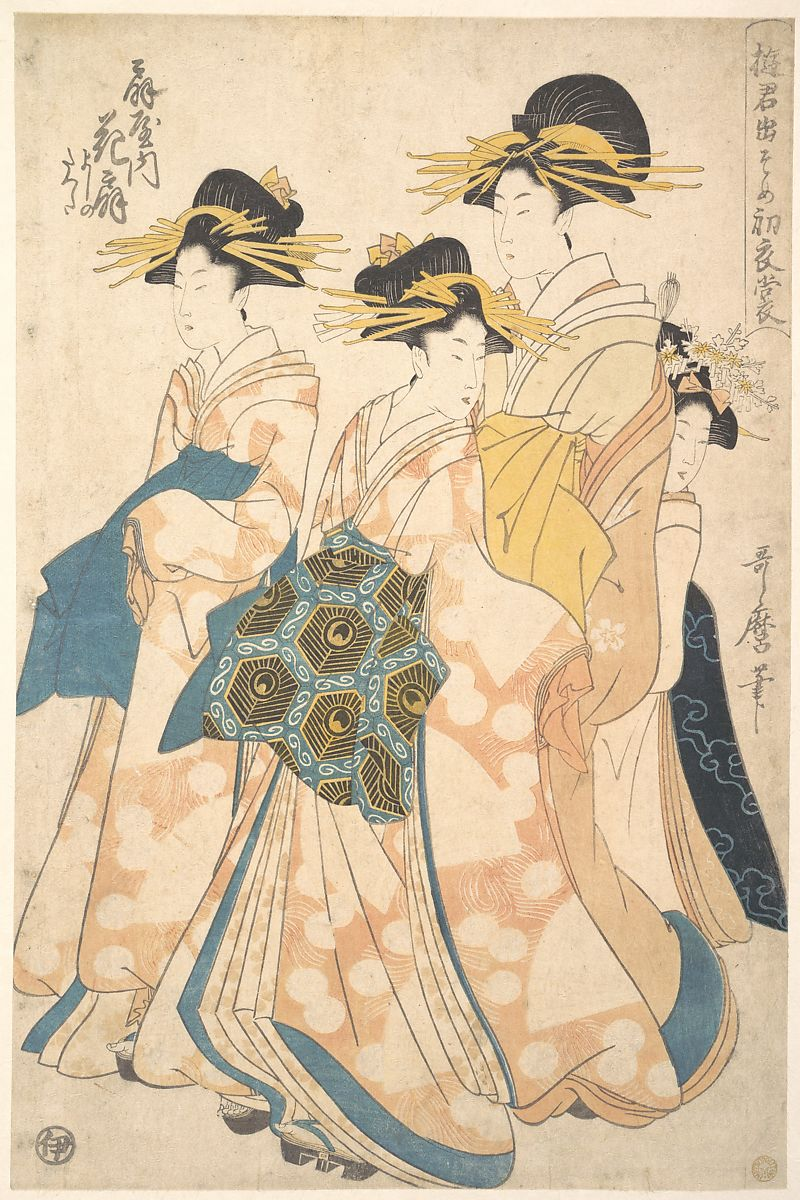 Utamaro II | The Oiran Hanaogi of Ogiya attended by Two Shinzo and Her Kamuro Yoshino | Japan | Edo period (1615–1868) | The Met