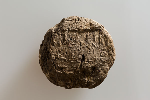 Fired clay jar sealing with ostrich hieroglyphs - Early Dynastic Period - The Metropolitan ...