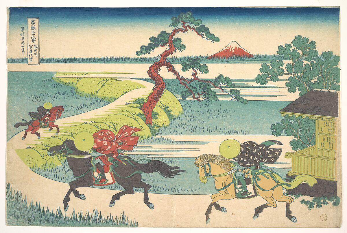 Katsushika Hokusai | Sekiya Village on the Sumida River (Sumidagawa Sekiya no sato), from the series Thirty-six Views of Mount Fuji (Fugaku sanjūrokkei) | Japan | Edo period (1615–1868) | The Met