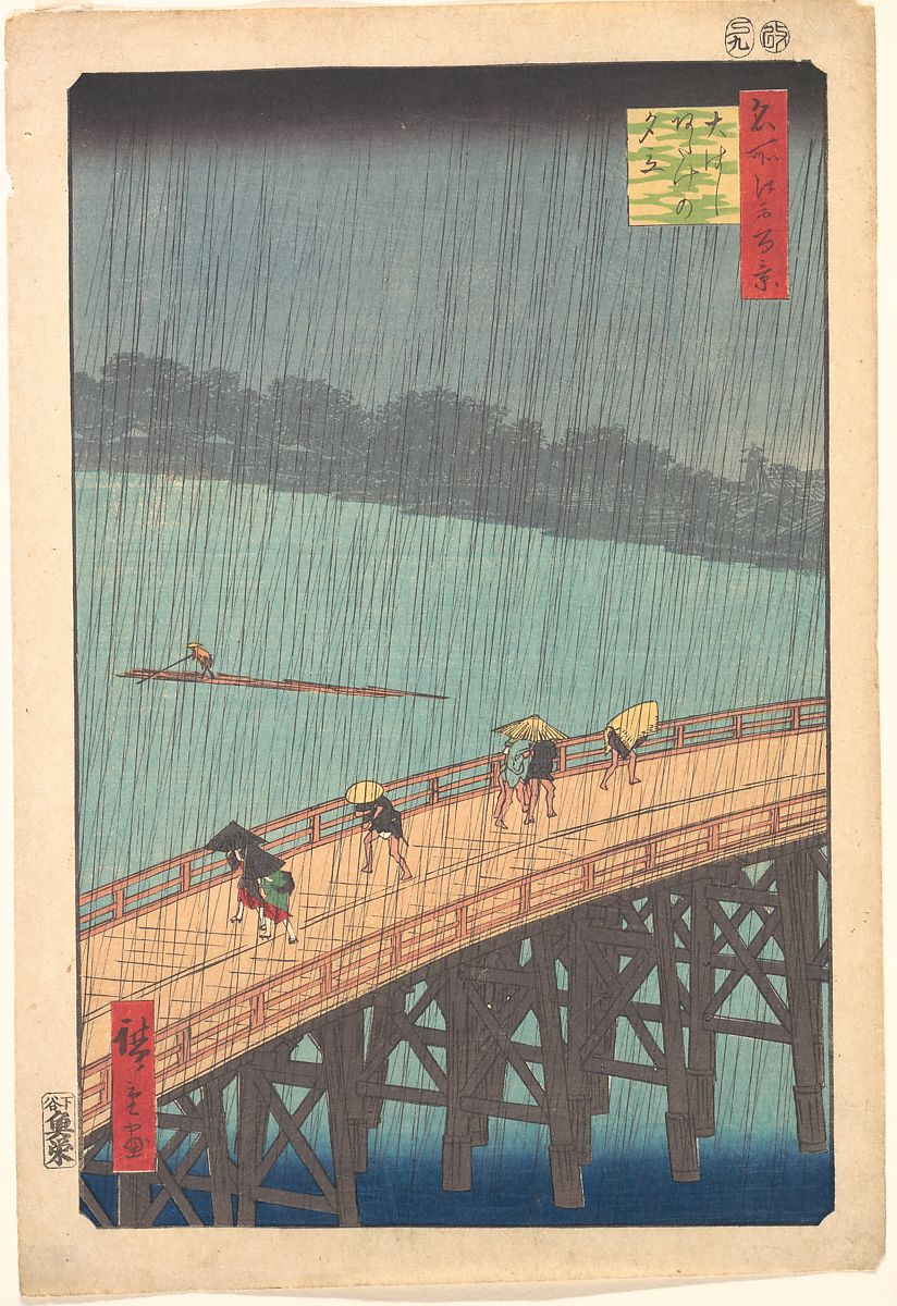 Utagawa Hiroshige | Sudden Shower over Shin-Ōhashi Bridge and Atake (Ōhashi Atake no yūdachi), from the series One Hundred Famous Views of Edo (Meisho Edo hyakkei) | Japan | Edo period (1615–1868) | The Met