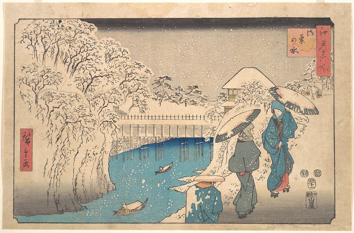 Meguro, early 20th century