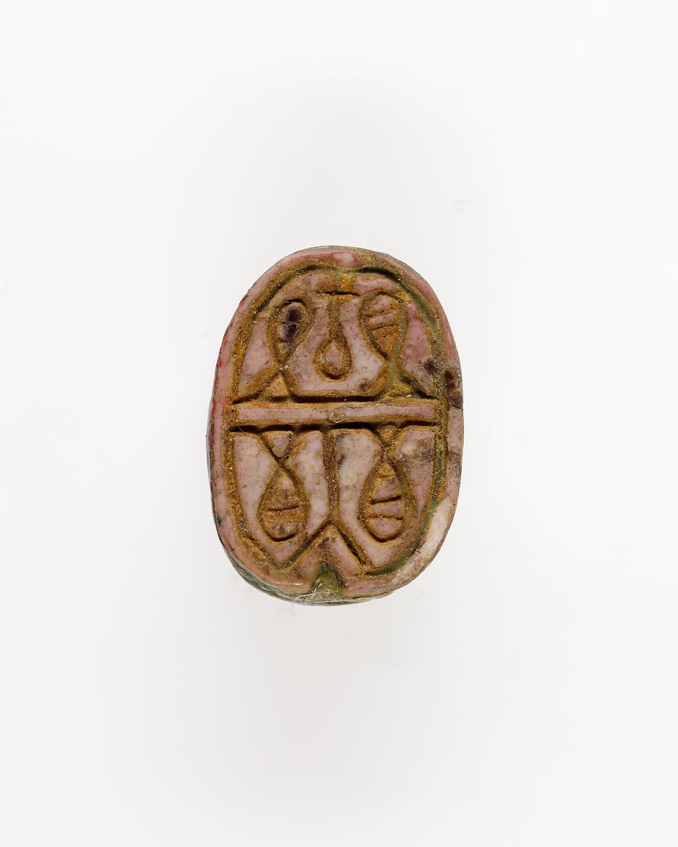 Scarab Inscribed with Hieroglyphs | Second Intermediate Period | The Met