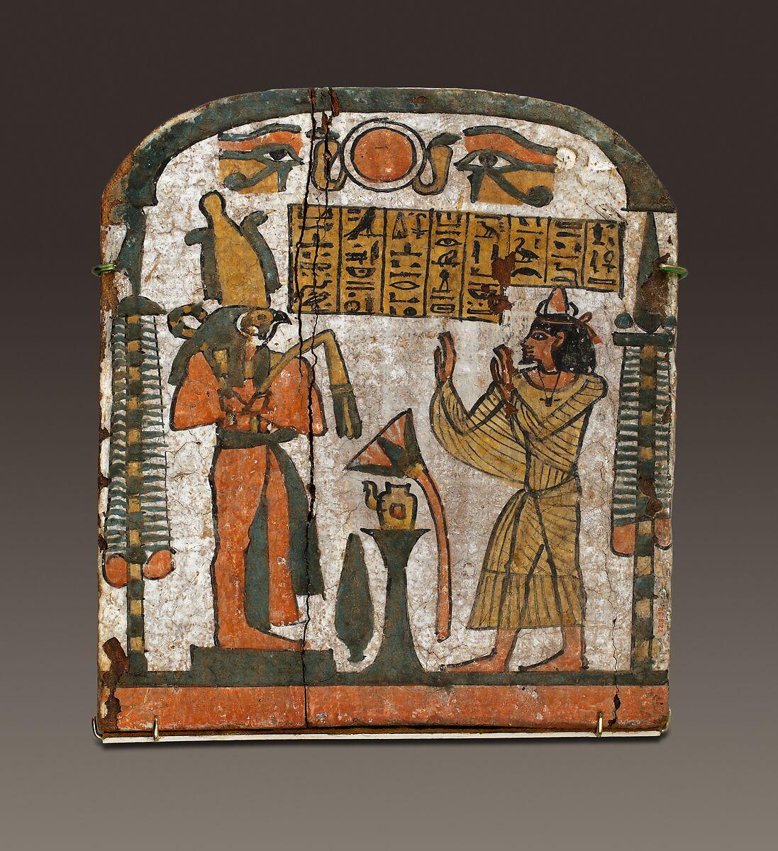 Stela of Inamennayefnebu | Third Intermediate Period | The Met