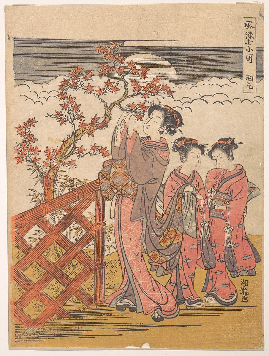 Isoda Koryūsai   One of the Seven Komachi: Amagoi (Praying for Rain)   Japan   Edo period (1615–1868)   The Met
