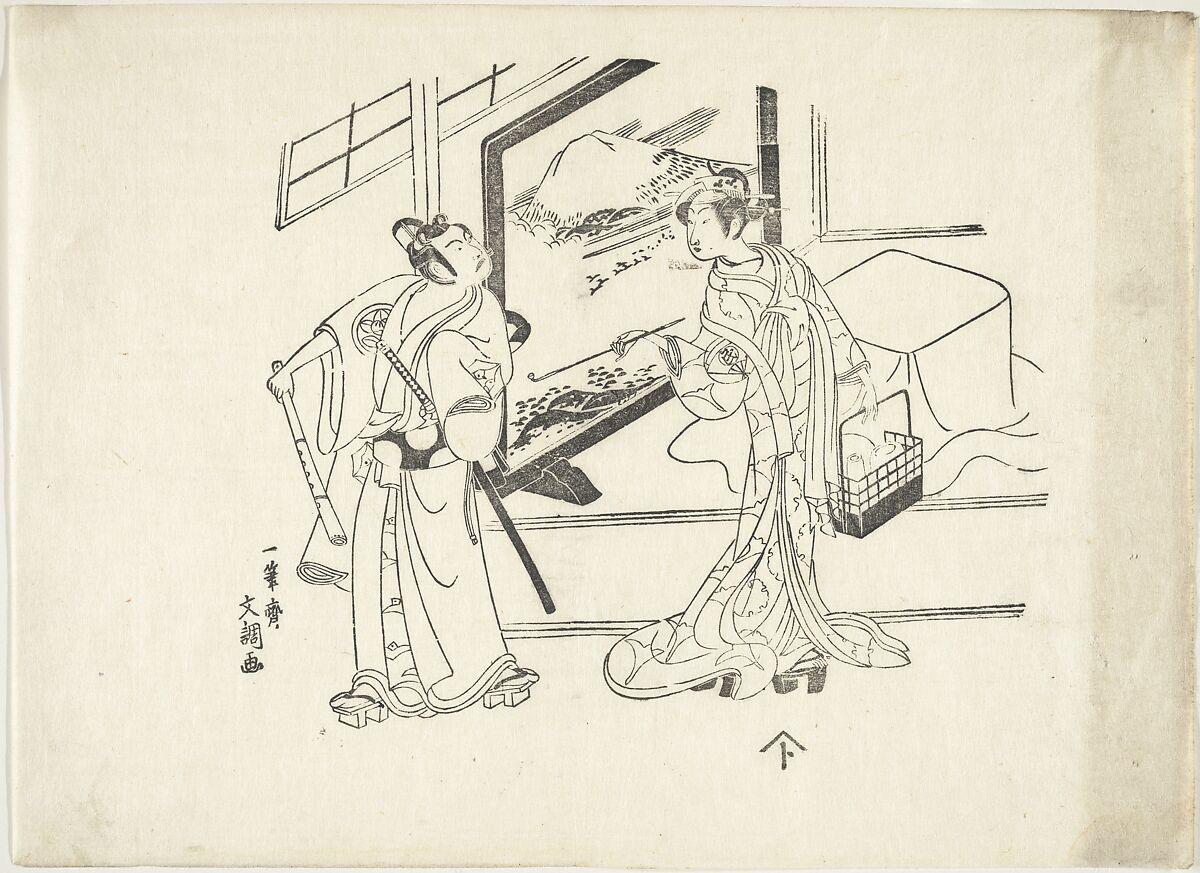 Ippitsusai Bunchō | The Actors | Japan | Edo period (1615–1868) | The Met