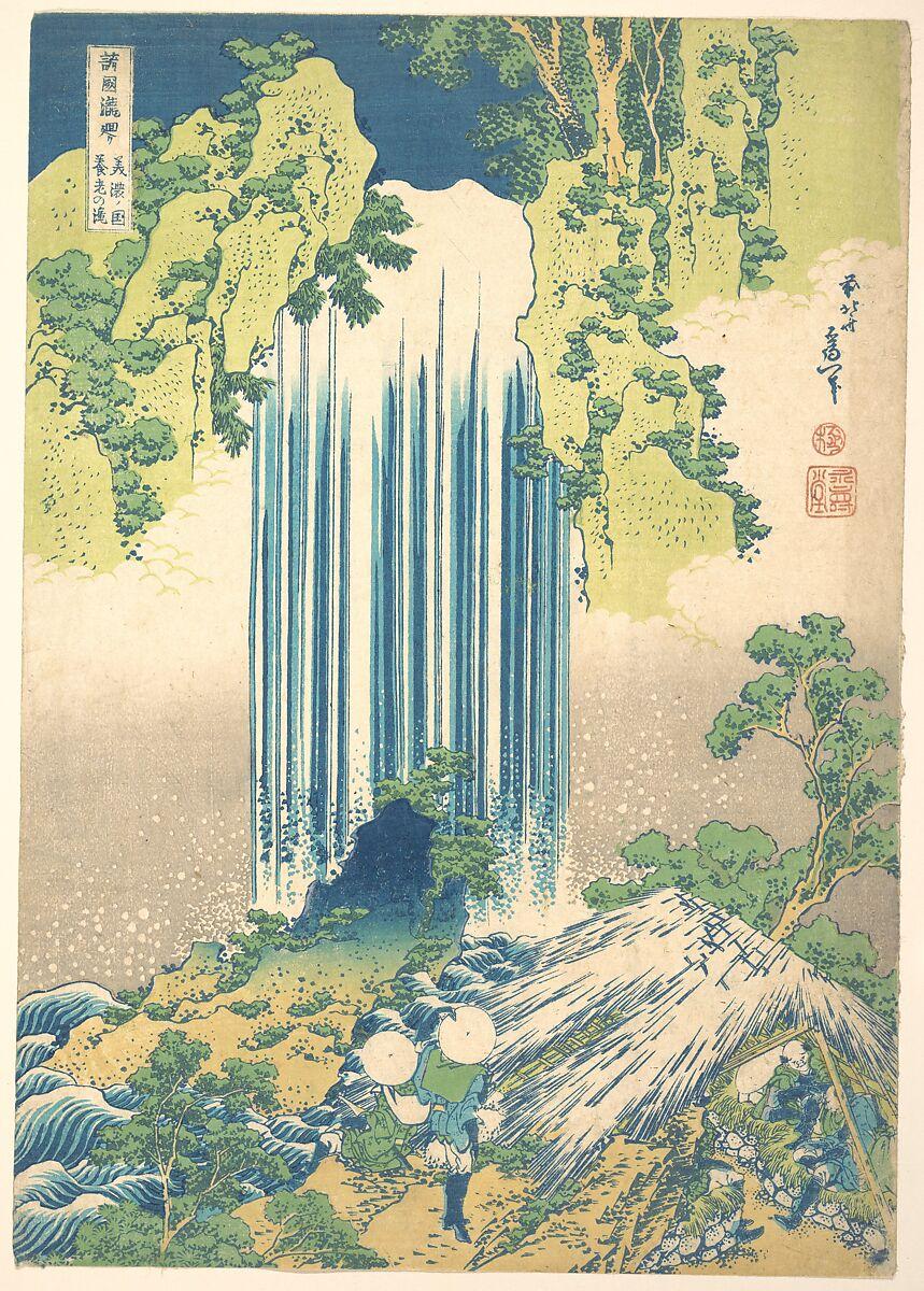 Katsushika Hokusai   Yōrō Waterfall in Mino Province (Mino no Yōrō no taki), from the series A Tour of Waterfalls in Various Provinces (Shokoku taki meguri)   Japan   Edo period (1615–1868)   The Met