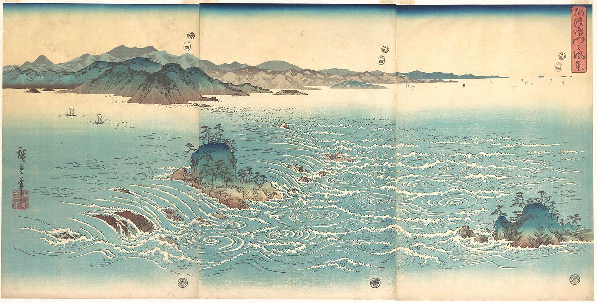 Utagawa Hiroshige | Rapids at Naruto | Japan | Edo period (1615–1868) | The  Metropolitan Museum of Art