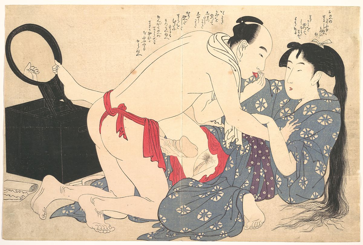 Japanese woodblock erotic, old movie lung machine girl