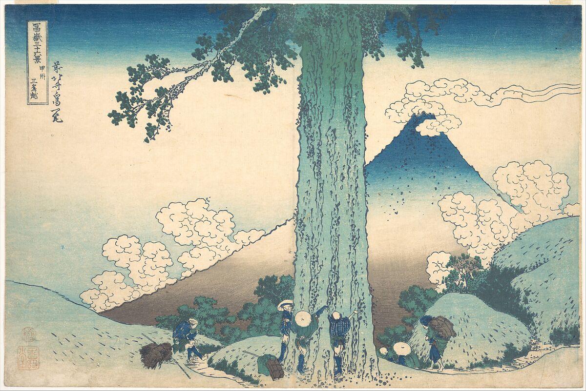 Katsushika Hokusai Mishima Pass In Kai Province Kōshū Mishima Goe From The Series Thirty Six Views Of Mount Fuji Fugaku Sanjūrokkei Japan Edo Period 1615 1868 The Metropolitan Museum Of Art