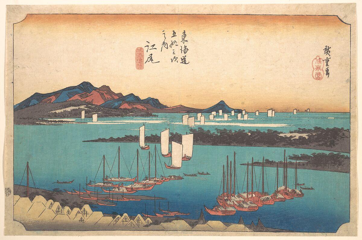 1834. Utagawa Hiroshige