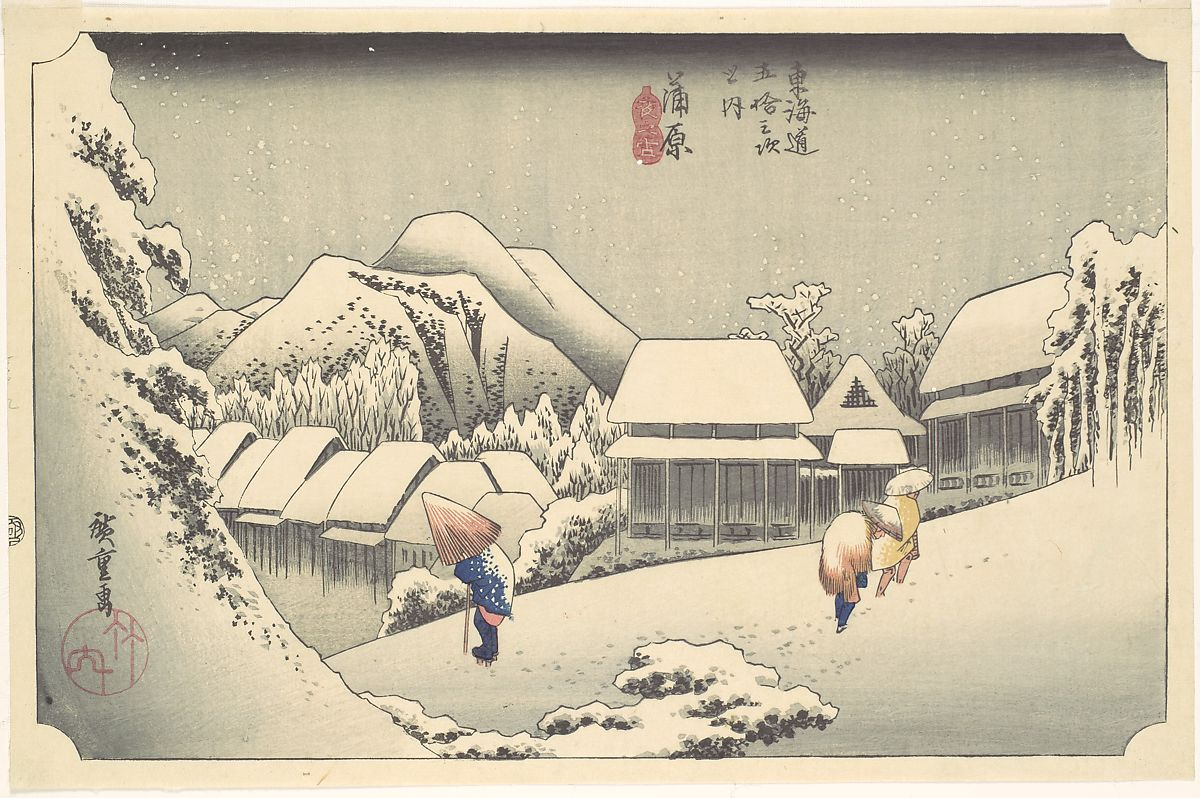 Woodblock Prints In The Ukiyo E Style Essay The Metropolitan Museum Of Art Heilbrunn Timeline Of Art History