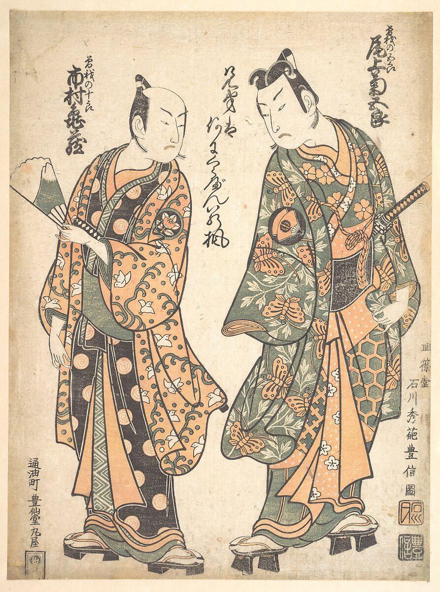 Ishikawa Toyonobu   Onoe Kikugoro (Right) as Soga no Goro; Ichimura Kamezo as Soga no Juro   Japan   Edo period (1615–1868)   The Met