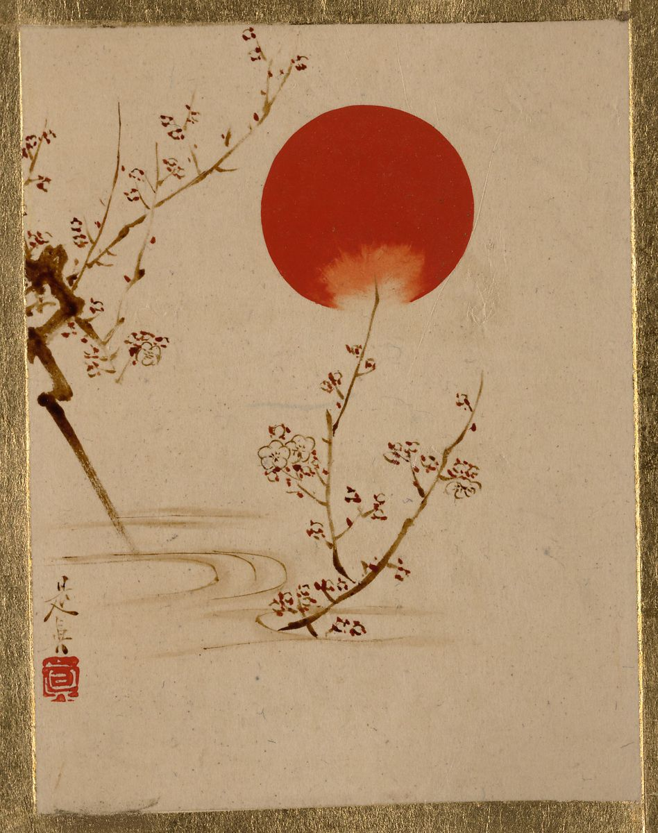 Shibata Zeshin | Sun and Plum Branches | Japan | Edo period (1615–1868) | The Met