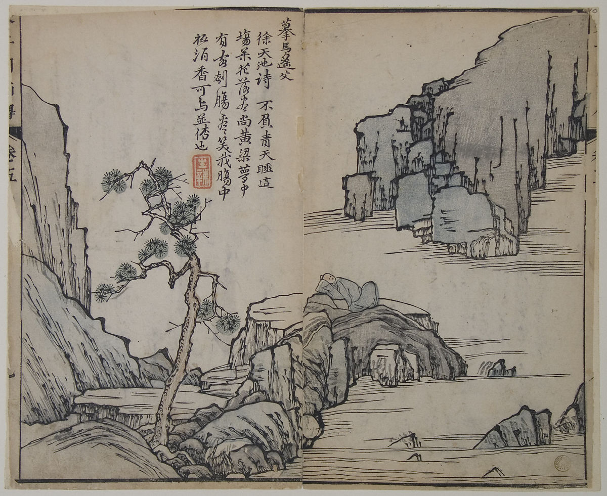 Designed By Wang Gai Landscape After Ma Yuan Active Ca 1190 1225 From The Mustard Seed Garden Manual Of Painting China The Metropolitan Museum Of Art