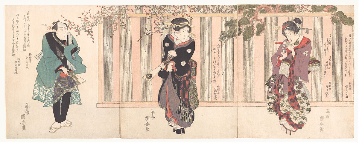 Fine Art Reproduction Woman Walking with Child Japanese Art Print
