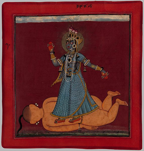 Attributed to the Master of the Early Rasamanjari |