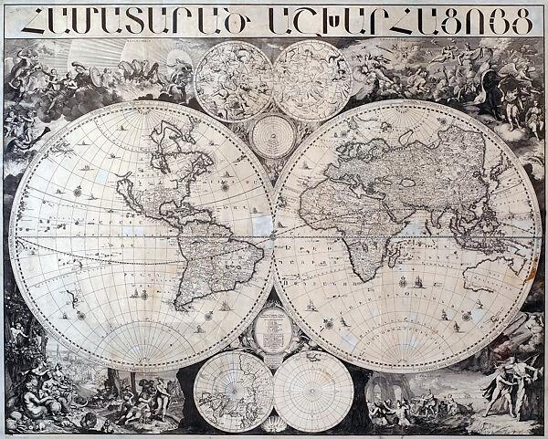 plates by Peter Damiann and Adriaan Schoonebeek | World Map | Armenian | The Met