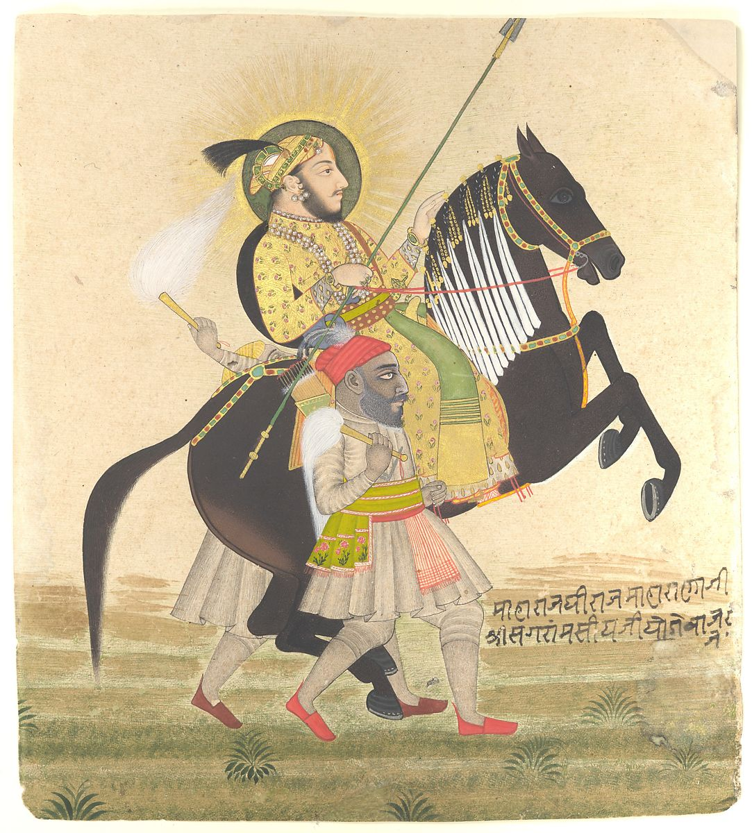 Poetic Allusions In The Rajput And Pahari Painting Of India Essay The Metropolitan Museum Of Art Heilbrunn Timeline Of Art History