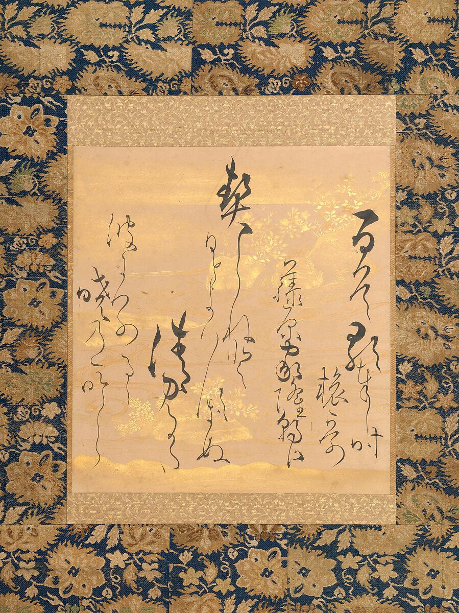 Ogata Sōken | Poem by Fujiwara no Ietaka (1158–1237) on Decorated Paper with Bush Clover | Japan | Edo period (1615–1868) | The Met