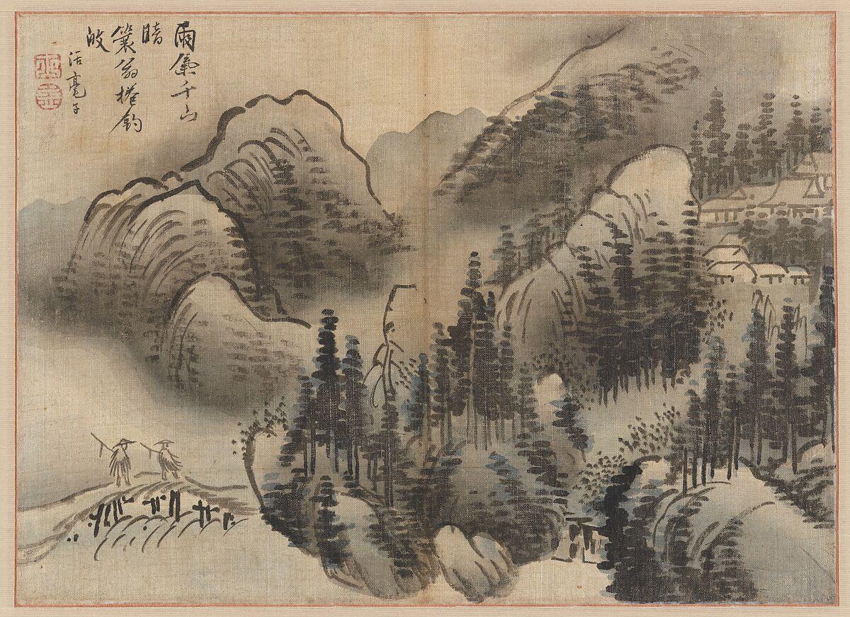 Kim Sugyu Rainy Landscape Korea Joseon Dynasty 1392