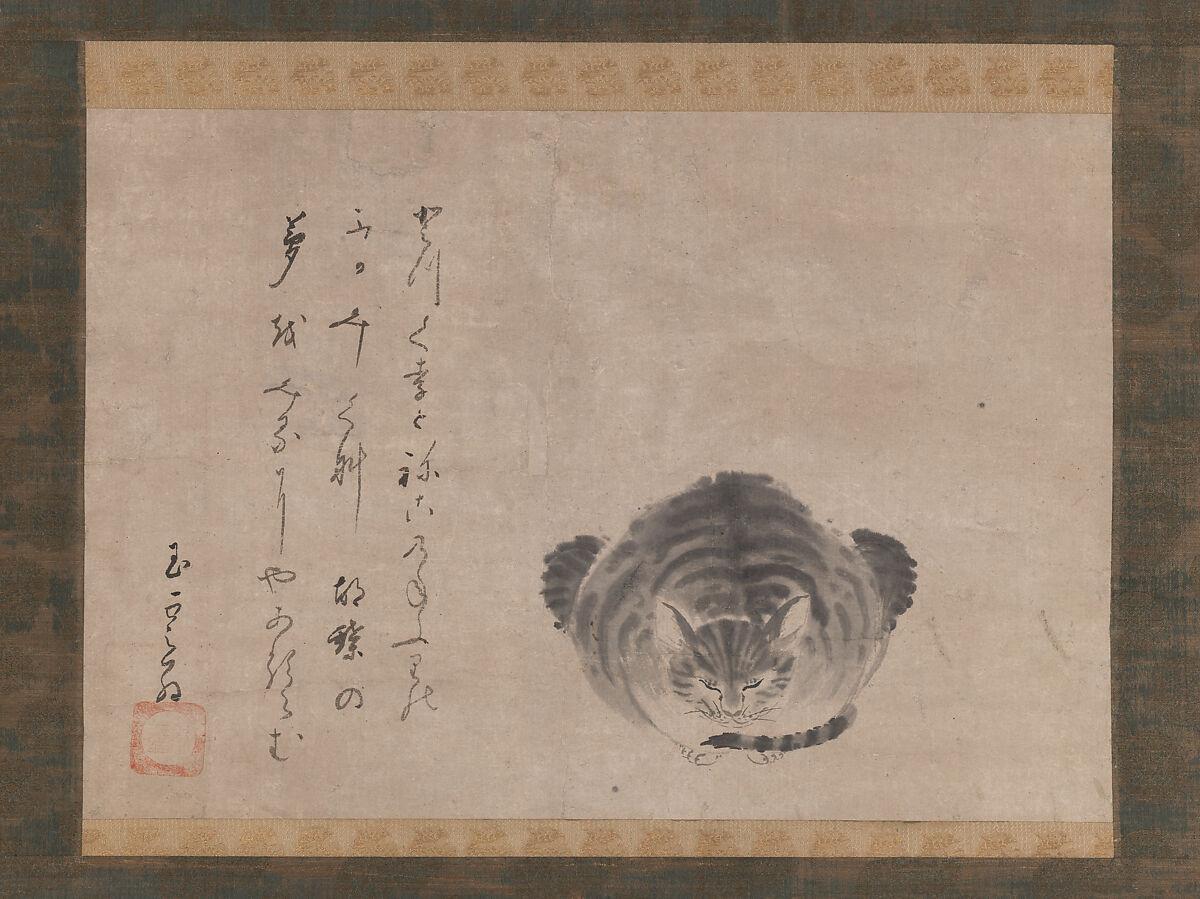 Hōzōbō Shinkai | Dreaming Cat | Japan | Edo period (1615–1868) | The Met