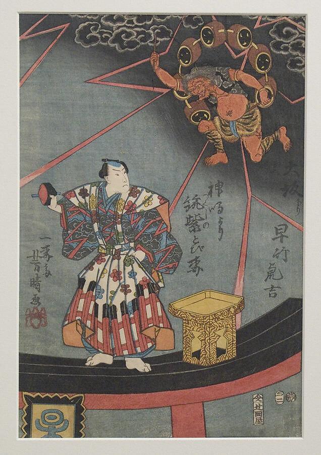 Utagawa Yoshiharu The Plum Blossom That Flew On Lightning From Chikushino Japan Edo Period 1615 1868 The Metropolitan Museum Of Art