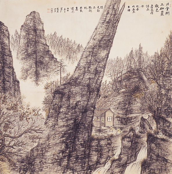 Autumn Colors of Samseonam Rocks in Outer Geumgang, Byeon Gwansik (artist name: Sojeong) (Korean, 1899–1976), Ink and colors on paper, Korea