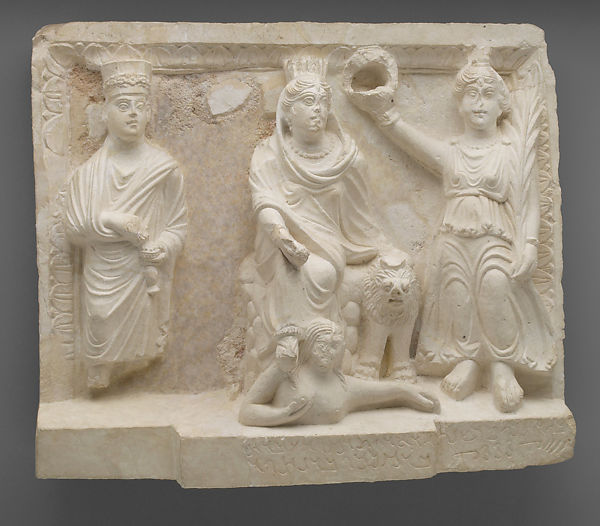 Relief of the Gad (Fortune) of Palmyra | The Met