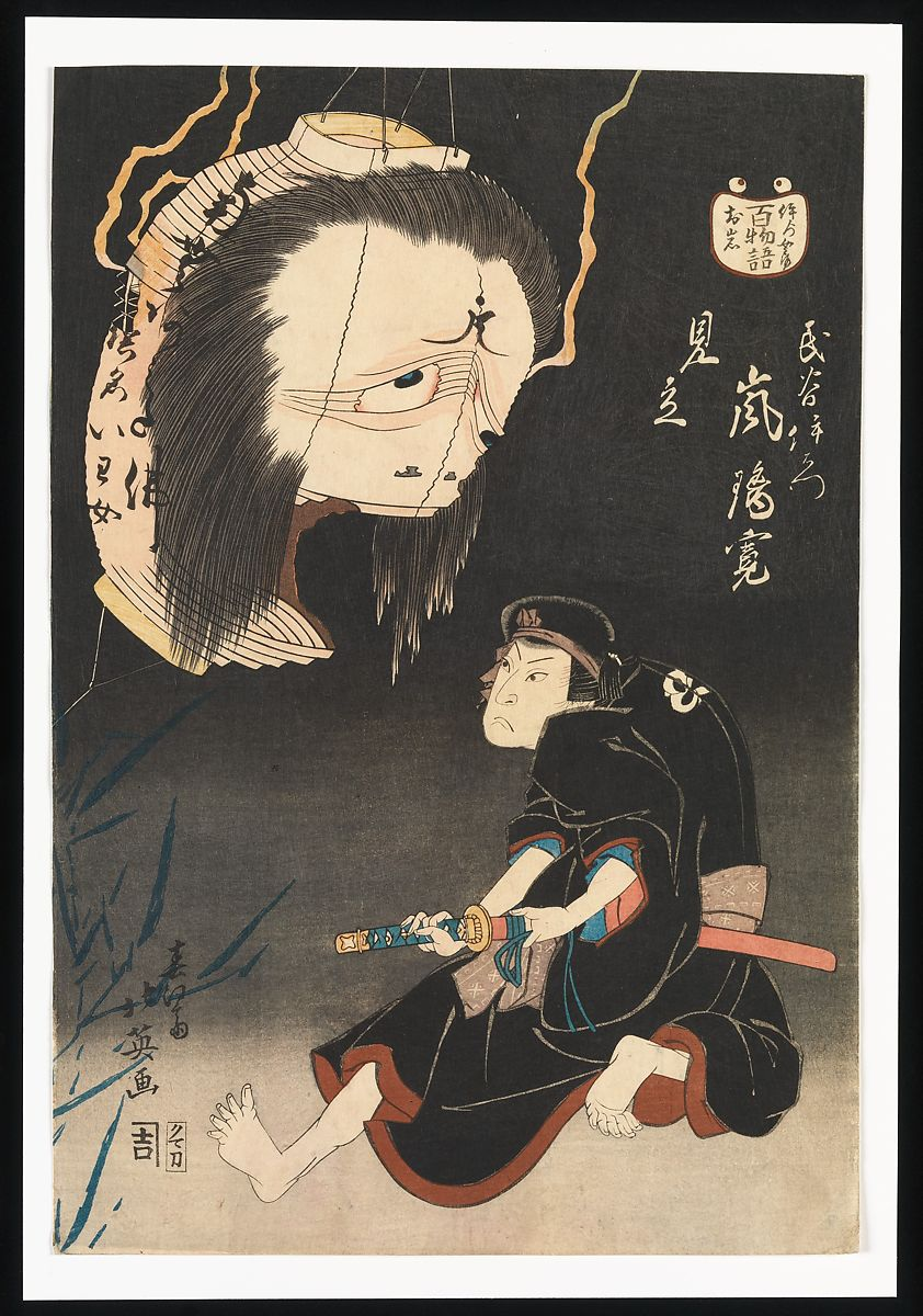 Kabuki Actor Arashi Rikan II as Iemon Confronted by an Image of His Murdered Wife, Oiwa, on a Broken Lantern, Referring to Katsushika Hokusai's Hyaku monogatari (One Hundred Ghost Stories), Shunbaisai Hokuei 春梅斎北英 (Japanese, active 1829–1837, died 1837), Woodblock print; ink and color on paper, Japan