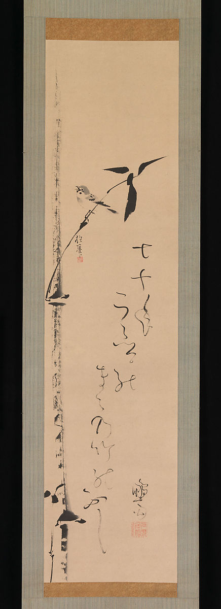 Sakai Hōitsu - Sparrow and Bamboo - Japan - Edo period ...