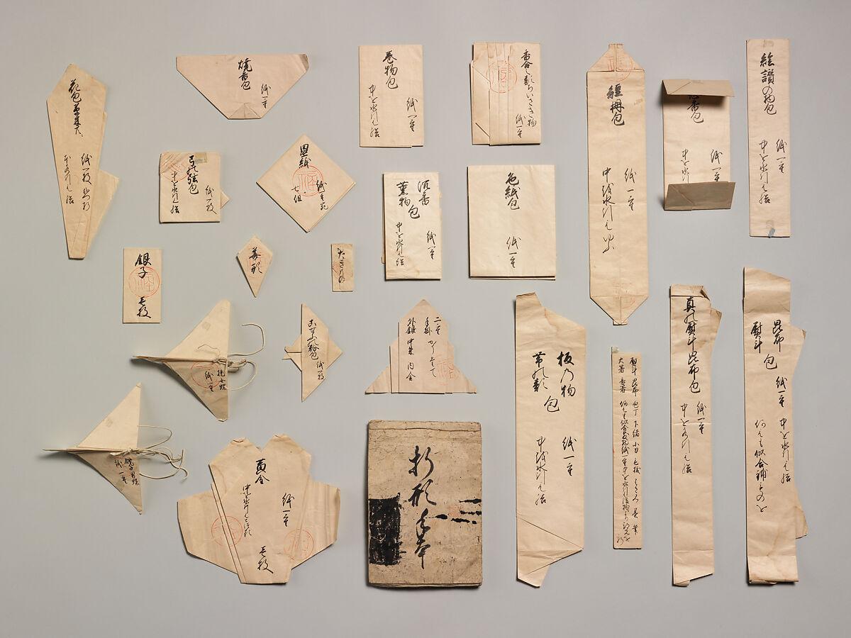 Japan Origami Museum, Narita Airport, Tokyo | 900x1200
