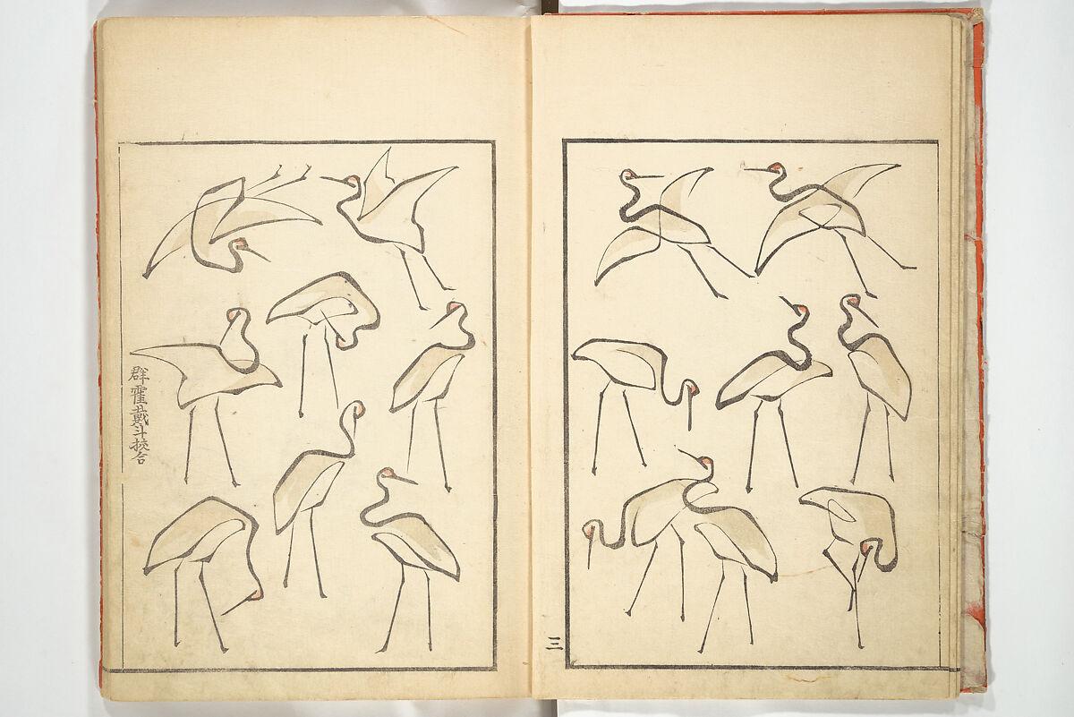 Katsushika Hokusai | Transmitting the Spirit, Revealing Form of Things: Picture Album of Drawings at One Stroke (Denshin kaishu ippitsu gafu) | Japan | Edo period (1615–1868) | The Met
