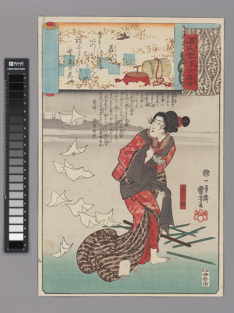 "Utagawa Kuniyoshi | ""'Little Purple Gromwell' (Wakamurasaki): Shōshō,"" from the series Scenes amid Genji Clouds Matched with Ukiyo-e Pictures (Genji-gumo ukiyo e-awase) | Japan | Edo period (1615–1868) | The Met"